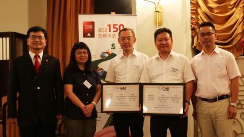 James Chen, Axalta's Business Director, China, Transportation (far left) and members of Axalta's winning light vehicle coatings organization in China. (Photo: Axalta)