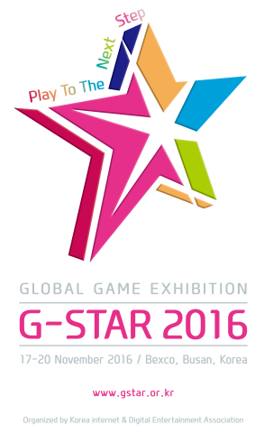G-STAR 2016 Poster (Graphic: Business Wire)