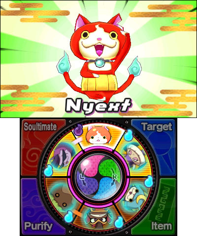 Try out the new YO-KAI WATCH 2: Bony Spirits and YO-KAI WATCH 2: Fleshy Souls games with a special (and free!) demo, available now. (Graphic: Business Wire)
