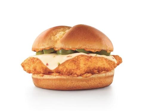 Fiery Ultimate Chicken Sandwich (Photo: Business Wire)