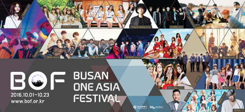 The world's largest K-culture festival, 2016 Busan One Asia Festival takes place across Busan at ven ...
