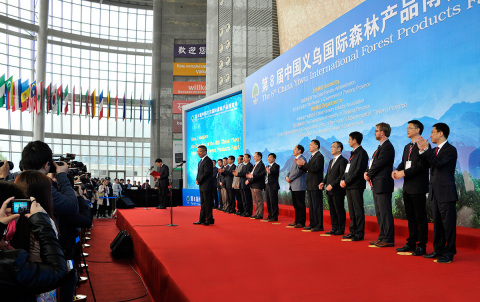 Opening Ceremony of the 8th China Yiwu International Forest Products Fair held in 2015 (Photo: Busin ...