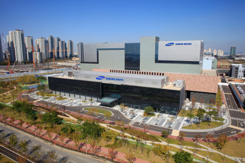 Samsung Bioepis headquarters in Incheon, Korea. (Photo: Business Wire)