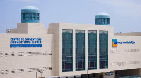 El Palacio de Congresos de Orán, Argelia (Photo: Business Wire)