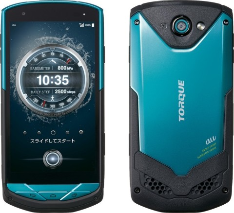 TORQUE G02 utilized in the test on Mt. Fuji to enhance the safety of climbers (Photo: Business Wire)