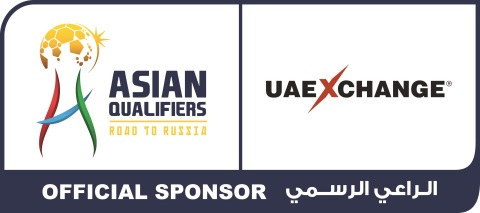 UAE Exchange & AFC Official Sponsor logo (Graphic: ME NewsWire)