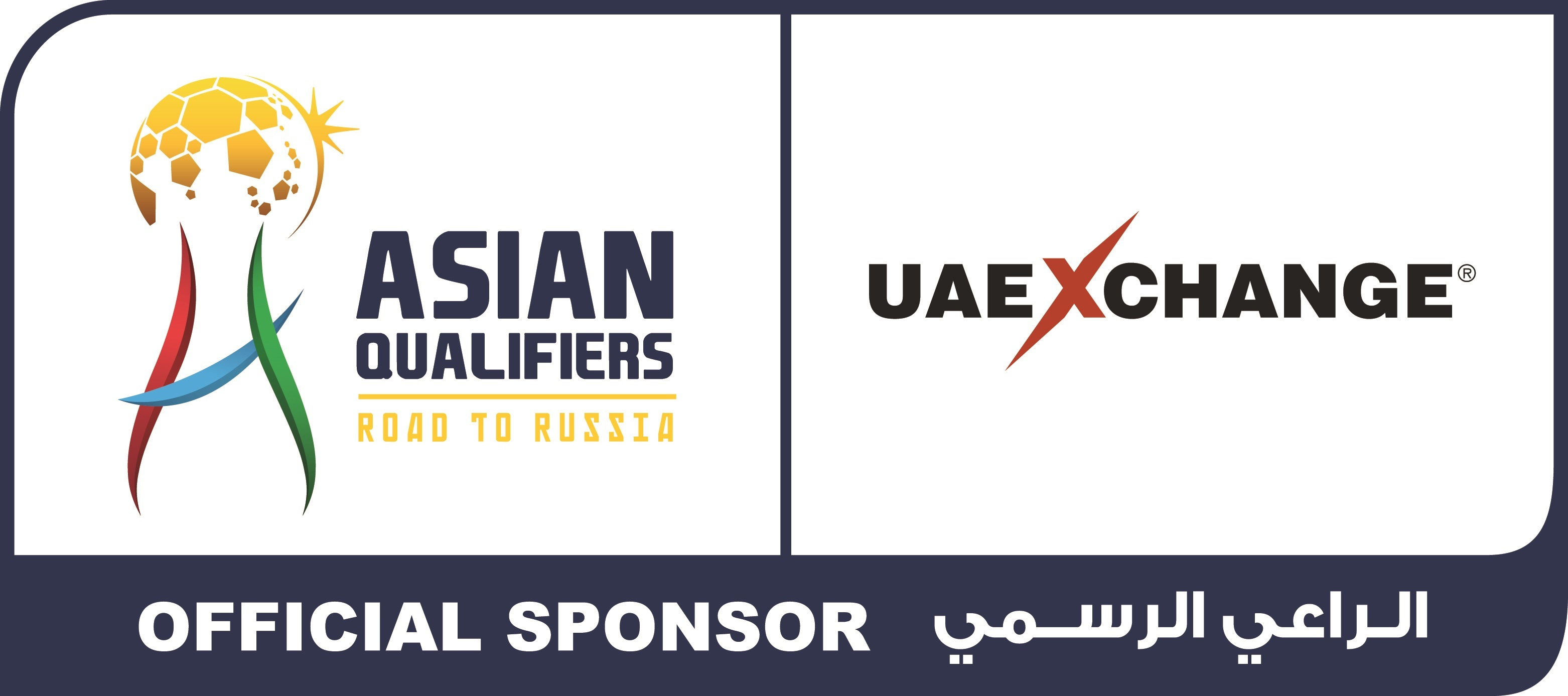 UAE Exchange Associates With The Asian Football Confederation As