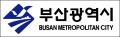 Invito per gli straordinari eventi d'autunno a Busan