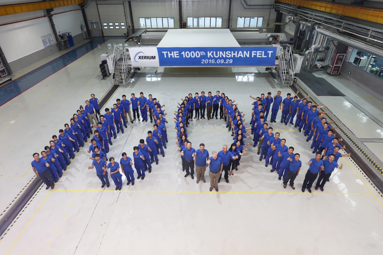Xerium's Kunshan Team Celebrates 1000th Press Felt (Photo: Business Wire)
