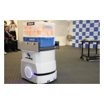 Omron's Mobile Robot LD is a carrier robot equipped with proprietary AI technology, which allows it to transport materials to a target location while calculating the optimal route and avoiding humans and obstacles. (Photo: Business Wire)