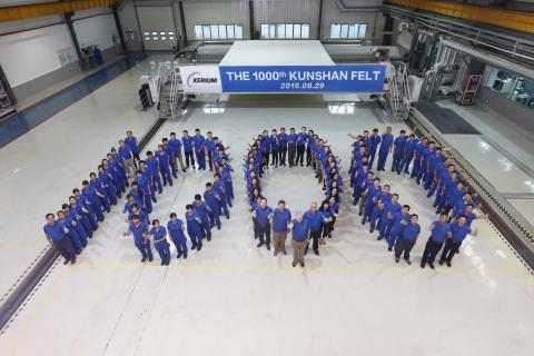 致睿昆山团队庆祝第1000条压榨地毯发货(照片:美国商业资讯)