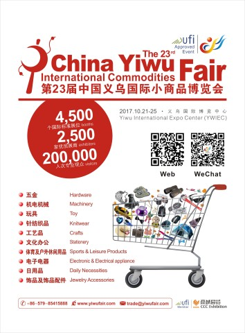 Yiwu Fair--Asia's leading consumer goods fair (Graphic: Business Wire)