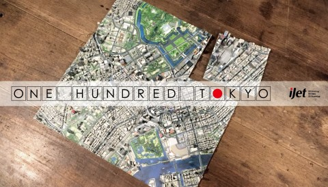 ONE HUNDRED TOKYO (Graphic: Business Wire)