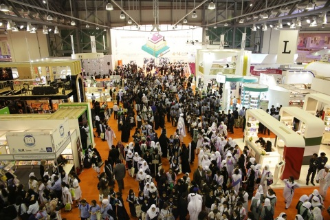 General picture from Sharjah International Book Fair 2015