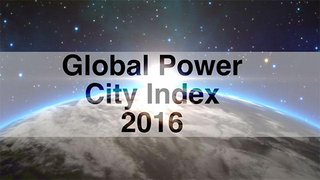 GPCI promotional video