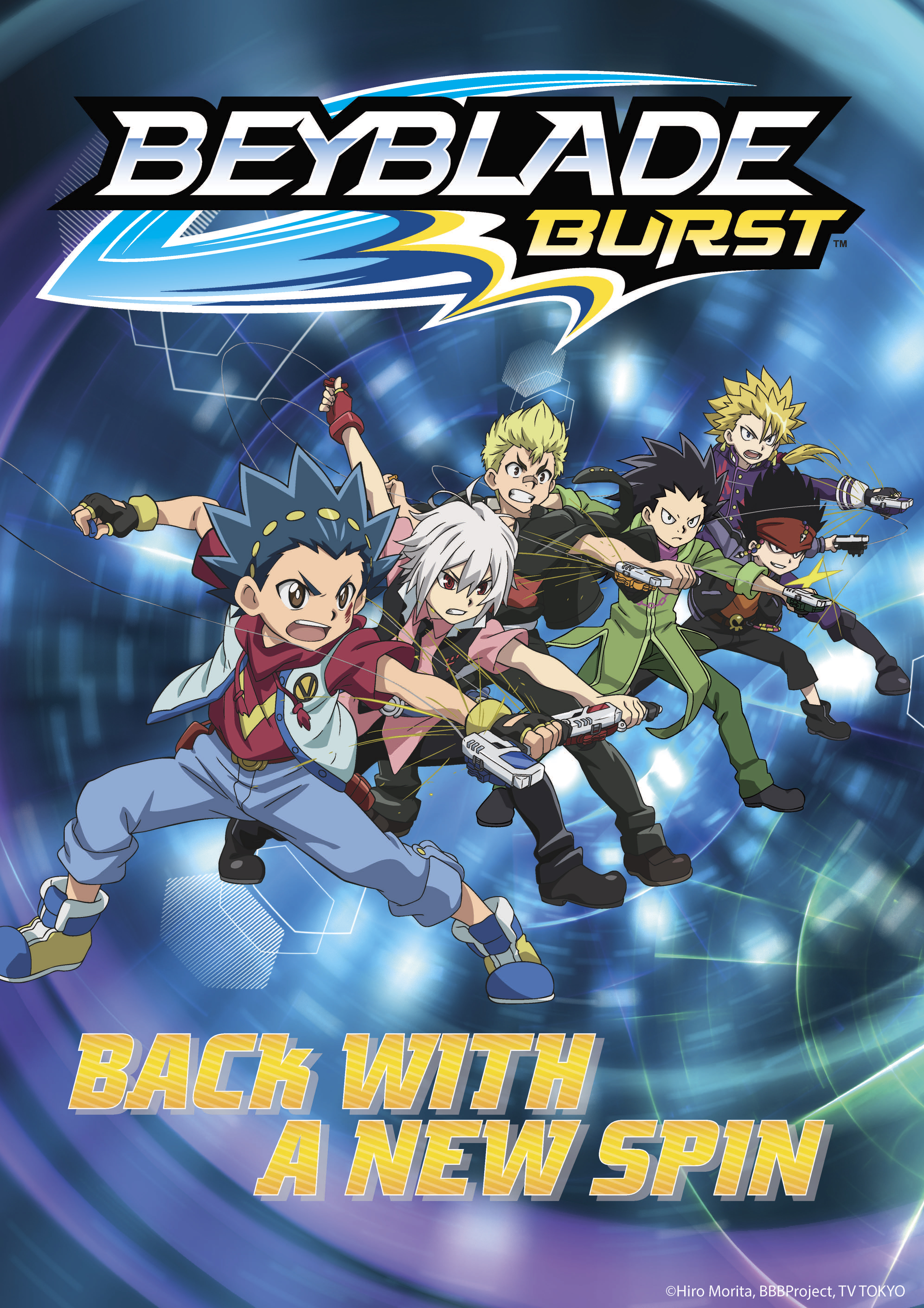 SUNRIGHTS INC. Brings Beyblade Burst Animated Series to Disney XD in the U.S. (Photo: Business Wire)