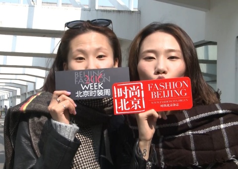 Beijing Fashion Week 2016 attendees holding entry tickets. (Photo: Business Wire)