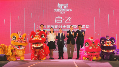 Kick-off ceremony of the 2016 11.11 Global Shopping Festival. From left to right: Jet Jing, VP of Alibaba Group; Maggie Wu, CFO of Alibaba Group; Daniel Zhang, CEO of Alibaba Group; Joe Tsai, Executive Vice Chairman of Alibaba Group; and Chris Tung, CMO of Alibaba Group (Photo: Business Wire)