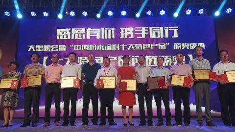 Mr. Dai Mengyuan, General Affairs Director from Axalta-Huajia Coatings and Mr. Sunyi, Board Director ...