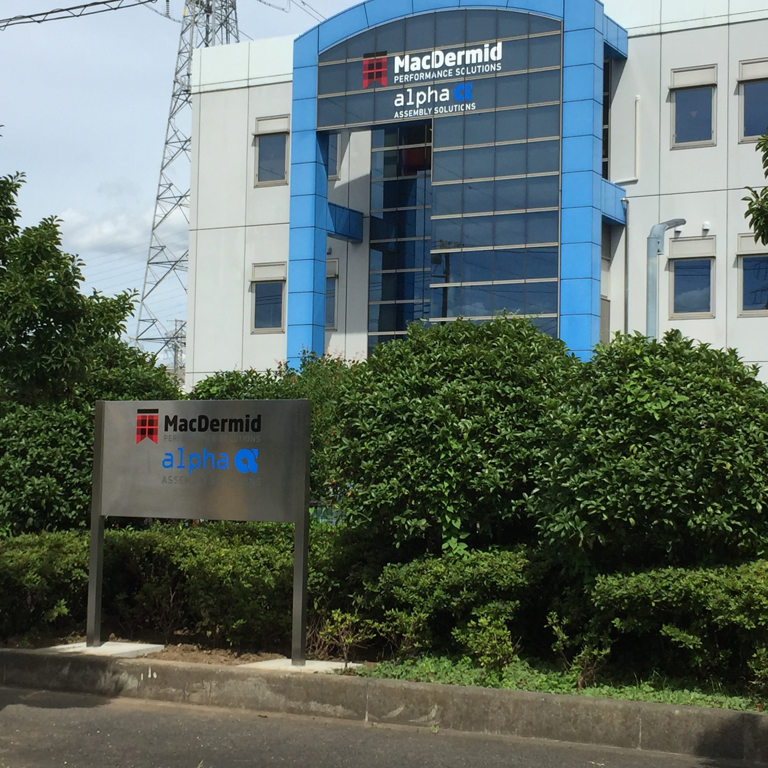 Macdermid Performance Solutions Completes Major Expansion Of Japan Enthone Printed Circuit Board Fabrication Full Size