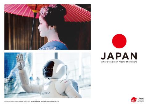 Transmite el atractivo contraste entre el Japón moderno y el tradicional (Gráfico: Business Wire)
