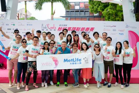 MetLife Hong Kong Promotes Hereditary Cancer Awareness with Sponsorship of Pink Heels Race 2016 (Pho ...