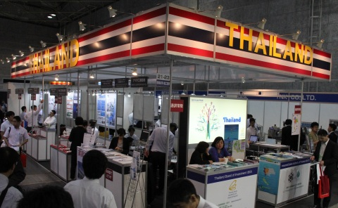Scene from Manufacturing World Osaka 2016 (Photo: Business Wire)