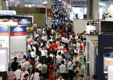 Scene from Manufacturing World Osaka 2016 (Photo: Business Wire)