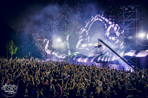 Electric Zoo: Countdown Shanghai (Photo: Business Wire)