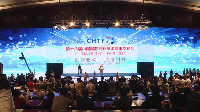 The 18th China Hi-Tech Fair Kicks off in Shenzhen