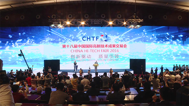 The 18th China Hi-Tech Fair Kicks off in Shenzhen