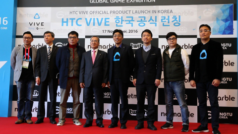NEXPERIENCE, the virtual reality (VR) content platform brand of GOLFZON YUWON HOLDINGS participated in HTC VIVE official product launch event as an official partner in Korea. HTC VIVE announced NEXPERIENCE of GOLFZON YUWON HOLDINGS as a partner for space business and marketing in Korea. HTC VIVE will collaborate with NEXPERIENCE for space marketing in support of launch of 'VIVE', its VR headset, in Korea. Ki-sun Shin, Executive Director of Technology Strategy Office, GOLFZON YUWON HOLDINGS was at the event (3rd from right). (Photo: Business Wire)