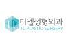 Last Chance to Fix Failed Rhinoplasty: 3D Procedure – TL Plastic Surgery       Korea