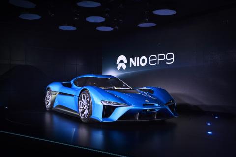 NIO EP9 (Photo: Business Wire)