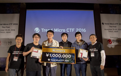 Team 217 - Trend Micro Capture the Flag 2016 Winners (Photo: Business Wire)