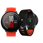 The Amazfit PACE is a GPS-enabled running watch which allows for phone-free running and is now available for presale at an introductory price of $129 (now through Cyber Monday, November 28, 2016). (Photo: Business Wire)