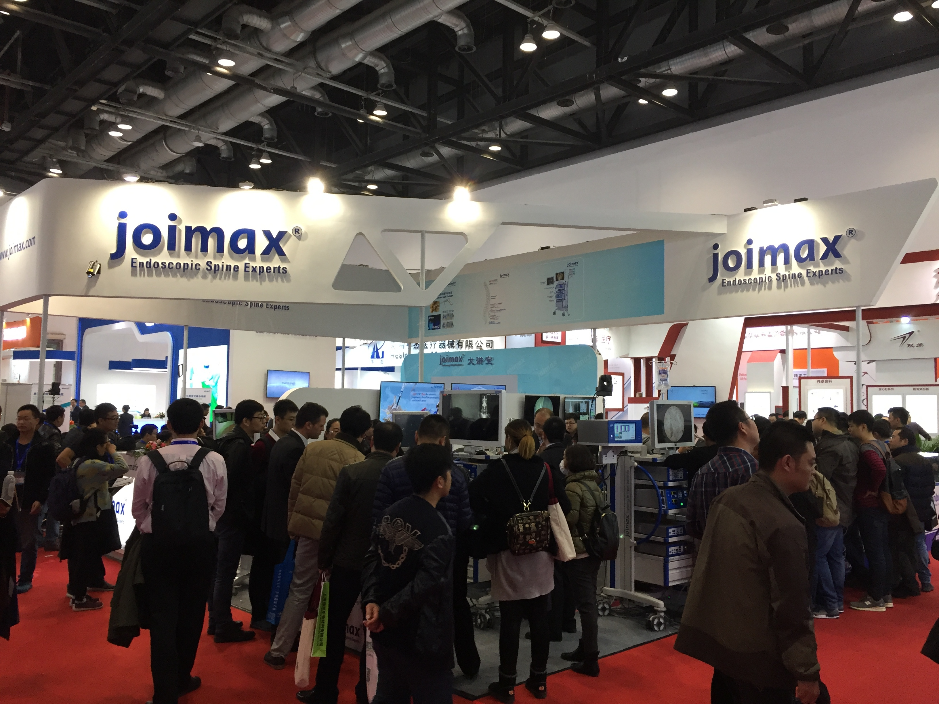 joimax® booth at COA (Photo: Business Wire)