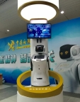Sanbot on display at the Gongbei Port of Entry (Photo: Business Wire)