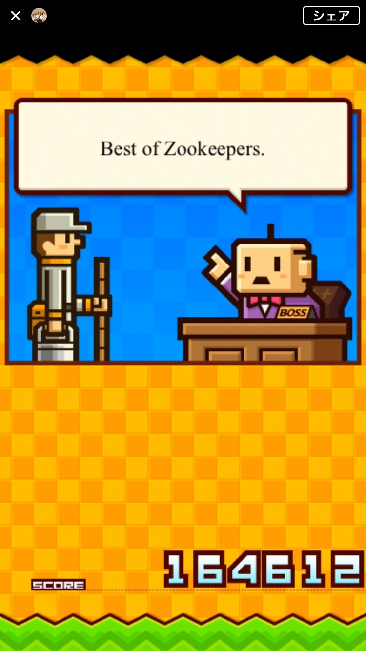 ZOOKEEPER Game-End (Graphic: Business Wire)