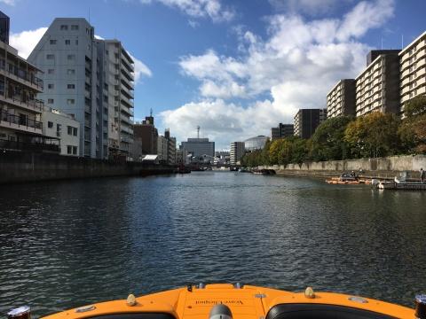 Osaka cruise (Photo: Business Wire)