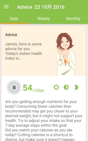 [Asken Diet screen shots] Dietitian's advice (Graphic: Business Wire)
