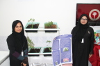 Najath Abdulkareem (L) and Nada Anwar (R) display the herbs they have successfully grown at home using the vertical farming system (Photo: ME NewsWire)