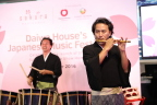 AUN kicking off the Daiwa House Japanese Music Festival in Sunway Iskandar (Photo: Business Wire)