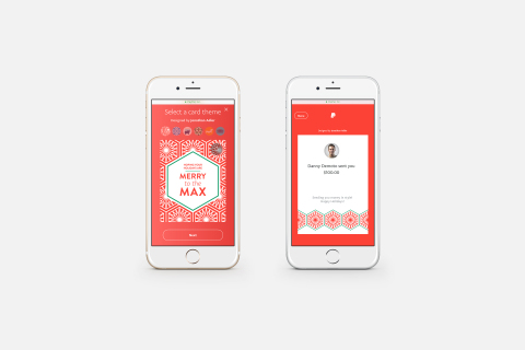PayPal users can now use Jonathan Adler designed digital holiday cards to personalize their gifts of money and add a chic touch to their holiday well-wishes. (Photo: Business Wire)