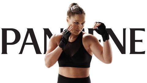 Ronda Rousey X Pantene (Photo: Business Wire)