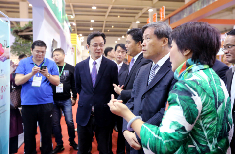 2016 China Yiwu International Forest Products Fair Closes With Record-High Transaction Volume (Photo: Business Wire)