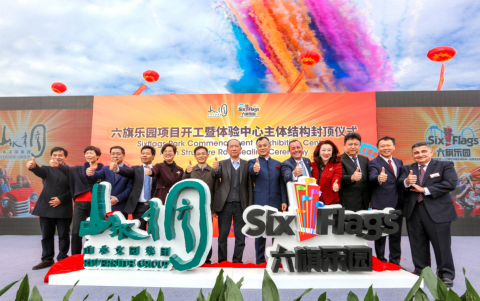 Six Flags Entertainment Corporation and Riverside Investment Group Co. Ltd. to build a new water park adjacent to the first-ever Six Flags-branded theme park in Haiyan China, which is in the province of Zhejiang. Six Flags Zhejiang and Six Flags Hurricane Harbor water park are expected to open in 2019. (Photo: Business Wire)