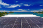 Mitsubishi Electric US, Inc. announced the commencement of a 480kW solar electric system installation at Punta Bocana in Herredura, Costa Rica. (Photo: Business Wire)