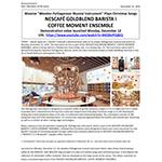 "Addendum for ""NESCAFE GOLDBLEND BARISTA i COFFEE MOMENT ENSEMBLE"" Announcement"
