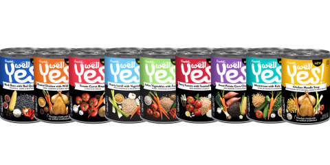 Campbell Soup Company (NYSE: CPB) launched Well Yes!, a new ready-to-serve soup line that features c ...